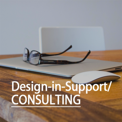 Design-in-support_consulting